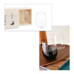 【送料無料】【ギフト】うすはり 葡萄酒器セット(ボルドー)【