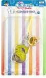 【新品】一番くじ うたの☆プリンスさまっ♪ マジLOVE2000% I賞 イニシャルストラップ 四ノ宮 那月 単品 ストラップ うたプリ