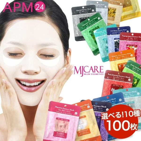 シートマスク 100枚 パック 個包装 マスクパック MIJIN ミジン 送料無料 オススメ10種