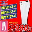 ミズノ ユニフォームパンツ 12JD6F66 練習着 野球 バギー MIZUNO
