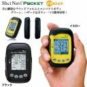 ショットナビ GPSゴルフナビ ShotNavi Pocket NEO ショットナビポケット ネオ 特価 【あす楽対応】[有賀園ゴルフ]