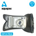 aquapac(アクアパック) IPX8 水中形・防浸形 防水 カメラ・ケース(ミニ)408
