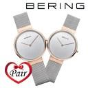 【エントリーで最大P29倍】ベーリング BERING 14539-060 14531-060 ペア 時計 腕時計