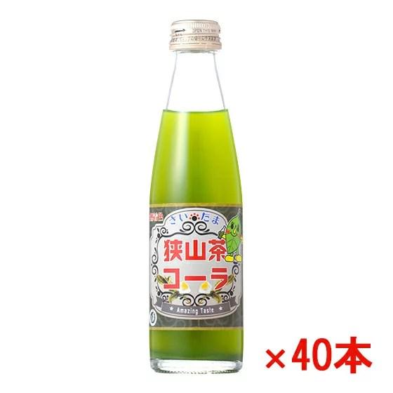 狭山茶コーラ 40本セット (炭酸飲料)さやま茶 無着色 葉酸 認知症 脳梗塞 緑色のコーラ 日本3大銘茶 妊娠初期 ビタミンB