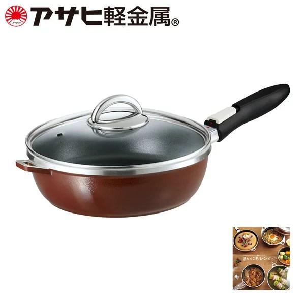 「オールパンゼロクリア(26cm)」(フライパン)IH・ガス対応 深型 日本製 鋳物 レシピ付き ギ