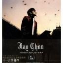 ≪メール便送料無料≫周杰倫/ 十一月的蕭邦(CD+DVD)台湾盤 ジェイ・チョウ JAY CHOU November's Chopin 11月のショパン