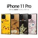 iPhone11 Pro ケース スクエア ポケットモンスター 耐衝撃 ハイブリッド KAKU ピカチュウ イー……