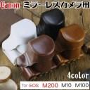 【CANON EOSMシリーズ M200 M100 M10対
