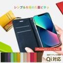 【200円オフクーポン有】 蓋ピタッ iphone13 pro mini 手帳型 ケース カバー アイフォン カー……