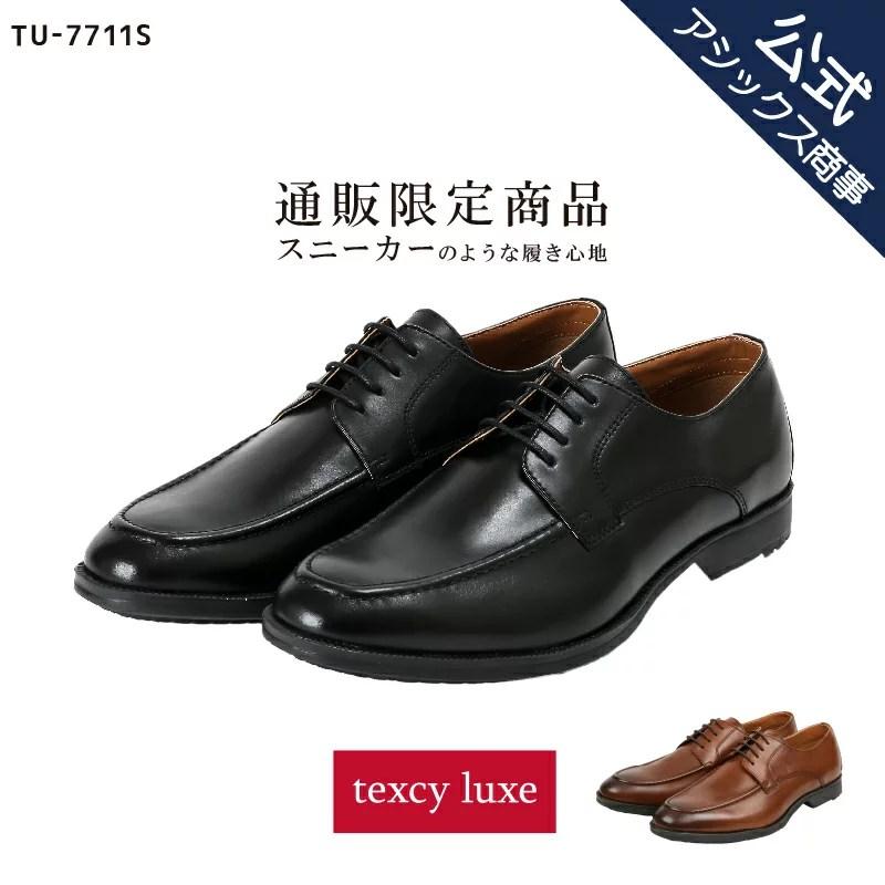 ビジネスシューズ 革靴 メンズ 本革 texcy luxe(テクシーリュクス) 外羽根式Uチップ ラウンドトゥ 3E相当 ...