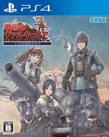 [2月10日発売予定] [PS4] 戦場のヴァルキュリア リマスター