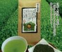 【極上煎茶100g】(八女茶)ゆたかみどり、さえみどりのブレンド茶中蒸し緑茶日本茶煎茶玉露八女茶10P13Nov14