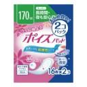 【6個で送料込】日本製紙クレシア ポイズパッド スーパー 16枚×2個パック ×6点セット ( 4901750801472 )