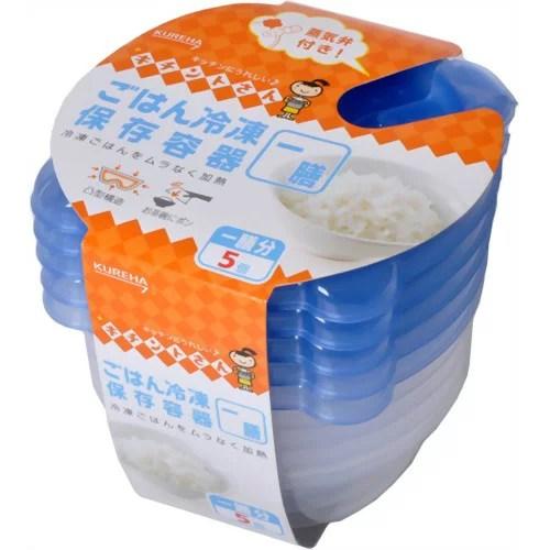 【送料無料・まとめ買い×3】クレハ ごはん冷凍保存容器 一膳分× 5個入りパック_[ご飯冷凍保存容器 ) ×3点セット(4901422338763)