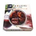 KK 缶つまレストラン 国産牛すね肉の神戸赤ワイン煮 缶詰 ×24個セット