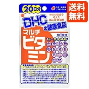 【ネコポス便】DHC マルチビタミン 20日分【全国送料無料】栄養補助食品