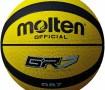 モルテン molten ゴムバスケットボール GR7 7号球 イエロー×ブラック BGR7-YK