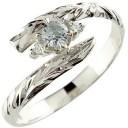 ピンキーリング ハワイアンジュエリー リング アクアマリン 指輪 ハワイアンリング シルバー 3月誕生石 sv925 ストレート 宝石
