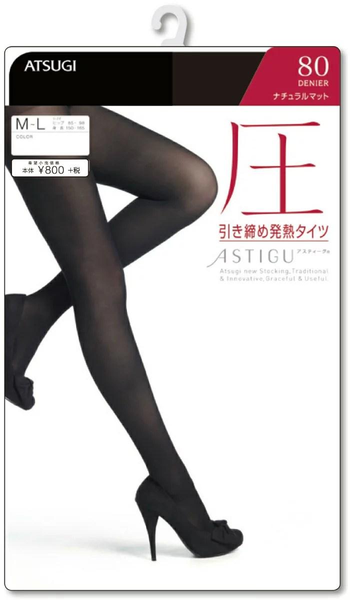 【アツギ/ATSUGI】アスティーグ/ASTIGU 圧 着圧 引き締め発熱タイツ 80デニール タイツ FP8480