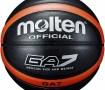 送料無料(※沖縄除く)[molten]モルテンバスケットボール練習7号球GA7(BGA7KO)ブラック