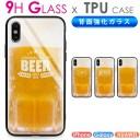 iPhoneケース スマホケース 強化ガラス × TPU ケース iPhone11Pro iPhone11ProMax iPhone SE ……