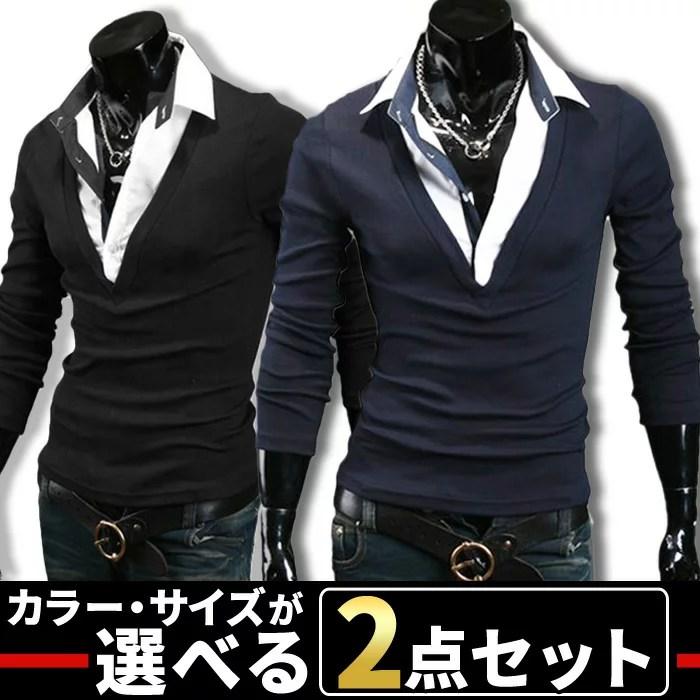 まとめ買い サイズカラー選べる 2点セット 福袋 長袖シャツ メンズ tシャツ ロンT ポロシャツ フェイクレイヤード 襟付き ロングスリーブ 無地 シンプル カジュアル キレイめ 重ね着風 冬服