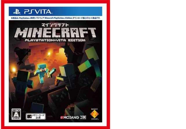 【新品】(税込価格) PSVITA マインクラフトMinecraft PlayStation Vita Edition