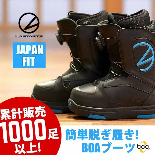 【16日20時〜買回り&SPUで最大P31倍】[送料無料]ユニセックスモデル!【 LASTARTS / ラスターツ 】LASTARTS ZERO R スノボ スノーボード snowboard ブーツ boots メンズ ボアブーツ スノーボードブーツ ジャパンフィット ダイヤル式 スノボー boa lasters LASTERS
