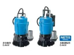 【送料無料】ツルミ 一般工事排水用水中ハイスピンポンプ 50