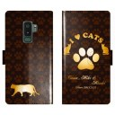 Galaxy S9+ SC-03K SCV39 SC03K 手帳型 猫 肉球 猫柄 I LOVE CATS 名入れ 名前入り ケース カ……