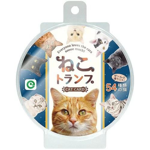 大人も子供も楽しく遊べる猫のおすすめボードゲーム3選!