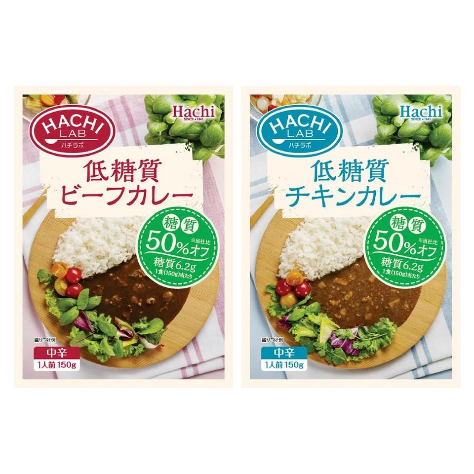 ハチ食品 低糖質カレー 6食セット 1,000円ポッキリ 送料無料 ポスト便 レ