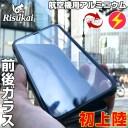 正面にもガラスカバー付き iphone xr ケース iPh