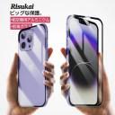 iPhoneSE ケース 第2世代 正面にもガラスカバー付 iphone11 ケース iphone11 pro ケース iphone 11 pro max iphone xr ケース iPhone XS max iphone x ケース iphone8/7ケース スマホ iphone8Plus ケース クリア 前後 ガラス マグネットケース アルミ 全面保護