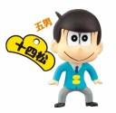 【おそ松さん】SDフィギュアスイングコレクション ●十四松(五男)【単品】 青島文化教材社