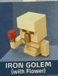 【マインクラフト】 ミニフィギュア アイスシリーズ ●IRON GOLEM (with flower)(アイアンゴーレムと花)【単品】 minecraft[マテル] ice series