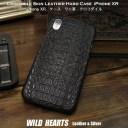 iPhone XR ハードケース スマホカバー 保護ケース クロコダイル ワニ革 カイマン 本革スマホケ……