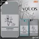au ケース 【AQUOS sense5G SHG03 / zero 5G basic DX SHG02 / R5G SHG01 / zero2 SHV47 / sen……