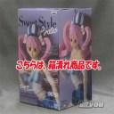 【箱潰れ】ワンピース Sweet Style Pirates PERONA 1:ペローナA バンプレスト プライズ