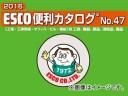 エスコ/ESCO ×7/50mm 双眼鏡(昼夜兼用) EA757AK-1