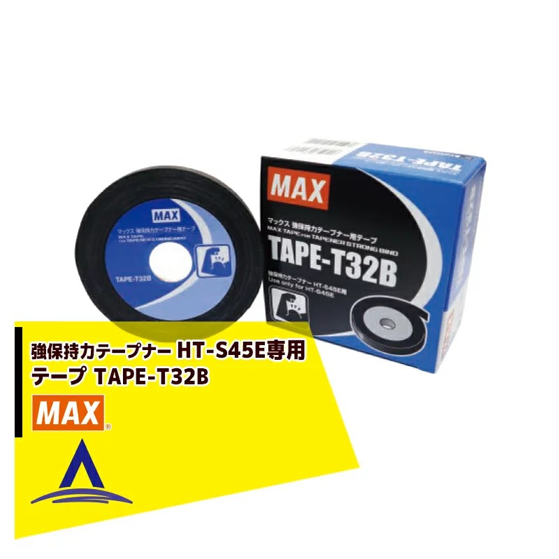おすすめ園芸誘引結束機マックステープナーの本体・部品・テープの一覧【まとめ】 414
