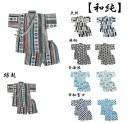 【日本製素材 綿100%】甚平スーツ キッズ ベビー 男の子