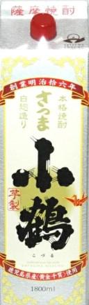 さつま小鶴 25度 1800ml 紙パック /