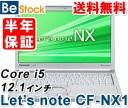 中古ノートパソコンPanasonic Let's note NX1 CF-NX1 CF-NX1GDHYS 【中古】 Panasonic Let's note NX1 中古ノートパソコンCore i5 Win7..