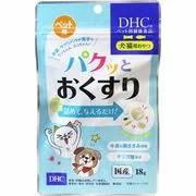 【メール便可能(2点まで)】DHC ペット用 パクッとおくすり 犬・猫用おやつ DHCの健康食品 1