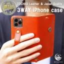 【楽天ランキング1位】毎回完売 iPhone13 ケース 手帳型 13Pro 13ProMAX mini SE 第2世代 iPho……