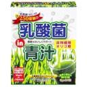 乳酸菌in青汁 24包