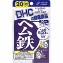DHC ヘム鉄 20日分 40粒 【5袋セット】【メール便】【お取り寄せ】(4511413406489-5)
