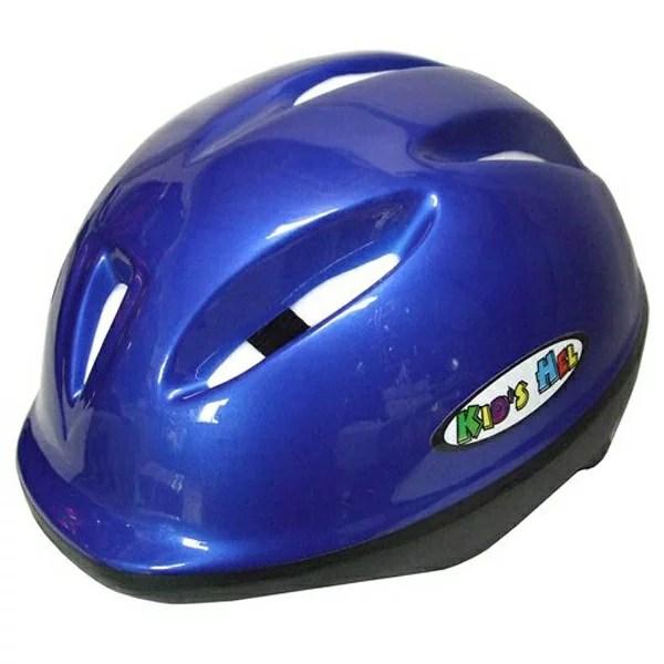 アサヒサイクル Asahi Cycle 幼児用 自転車用ヘルメット ロイヤルブルー 48~52cm