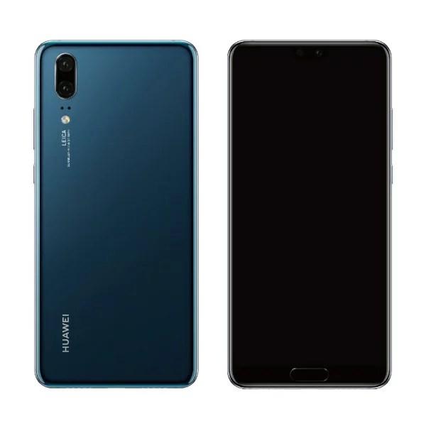 【送料無料】 HUAWEI ファーウェイ 【1000円OFFクーポン 11/12 10:00?11/23 09:59】HUAWEI P20 MIDNIGHT BLUE 「51092NAU」Kirin 970 5.8型・メモリ/ストレージ:4GB/128GB nanoSIMx2 DSDS対応 SIMフリースマートフォン